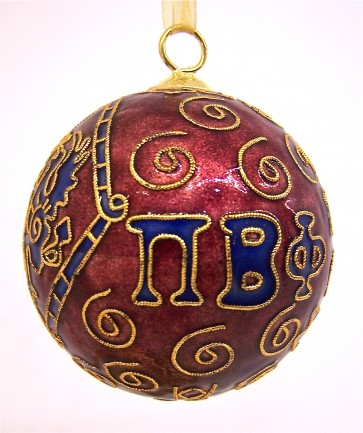 PiPhi Round Color Ornament