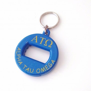 Alpha Tau Omega Bottle Opener