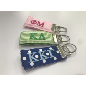 Sorority Trellis Key Fob