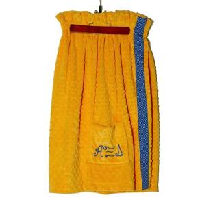 AXiD Plush Minky Dot Towel Wrap