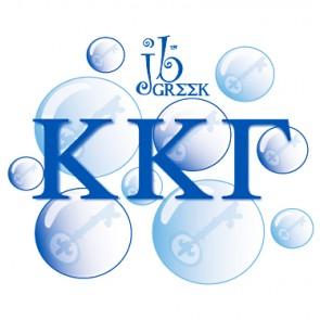 Celebration Bubble Bath - Kappa Kappa Gamma
